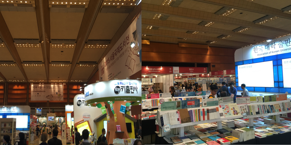Seoul International Book Fair 2015